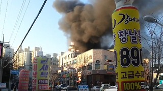 South Korea Fitness Center Fire Leaves Dozens Dead - Video