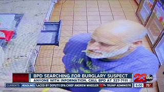 BPD needs help looking for burglary suspect - Video