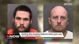 Bowling Alley Burglars linked to stolen guns case - Video