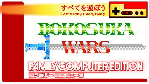 Let's Play Everything: Bokosuka Wars