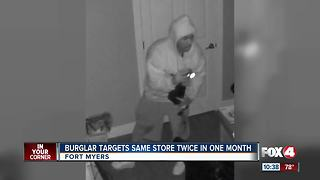 Burglar Targets Same Store in One Month - Video