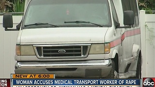Woman accuses medical transport worker of rape - Video