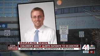 Ex-Children's Mercy doctor's license suspended - Video