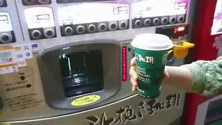 Japanese Vending Machine Shows Coffee Being Brewed - Video