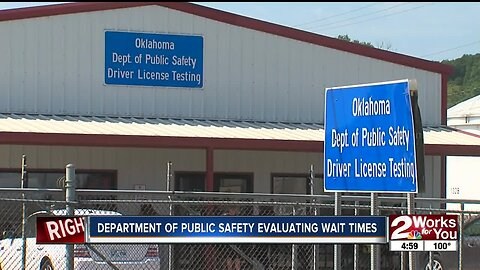 Department of Public Safety evaluates wait times
