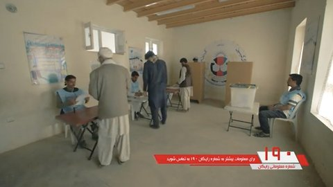 Parliamentary Election Delayed In Kandahar After Taliban Attack