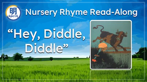 'Hey Diddle, Diddle' Classic Nursery Rhyme