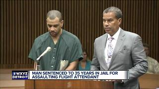 Dwan Parkman sentenced to prison for rape - Video