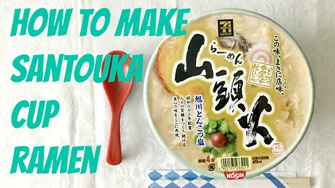 How to make Japanese Cup ramen Noodle! Yummy~!