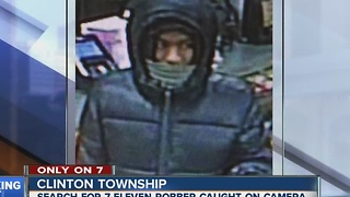 Search for 7-11 robber caught on video - Video
