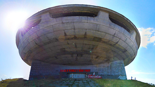 This Peculiar Concrete Structure Is Not A UFO - Video