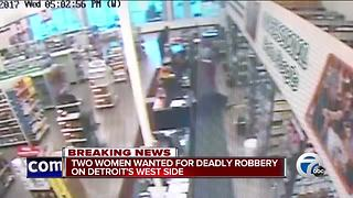 Two women sought in cold blooded murder of Detroit auto parts store employee - Video