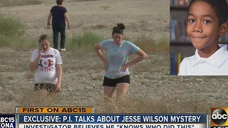 UPDATE: Jesse Wilson's whereabouts remains a mystery - Video