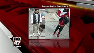 Lansing robbery suspects - Video
