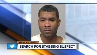 Milwaukee Police searching for homicide suspect - Video