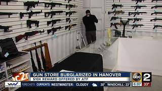 ATF: $10,000 reward for info on theft of 13 firearms - Video