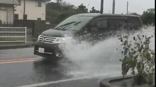 Typhoon Lan Brings Rain And Floodwater to Japan's Chiba Prefecture - Video