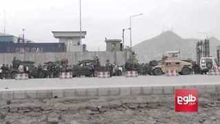 Dozens Killed in Suicide Bombing and Gunfight in Kabul - Video