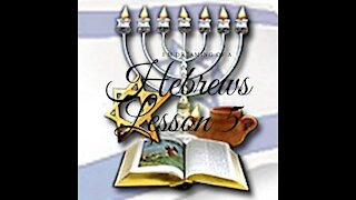 Hebrews Lesson 5 Classical and Modern