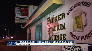 Packer Stadium Lounge Bar and Grill robbed, suspect sought - Video