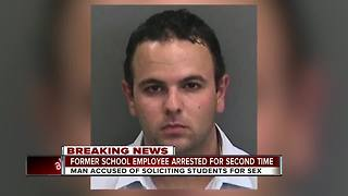 Former Jesuit school employee arrested again for trying to entice a juvenile online - Video