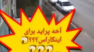 Watch Iran's domestic-made car