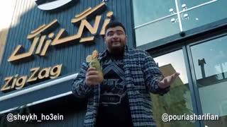 Meanwhile in Iran - Funny video clip - Video