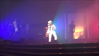 Willie The Entertainer - Michael Jackson Experience