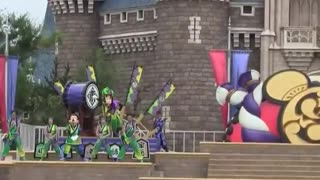 Disney Land Welcome Party Dance