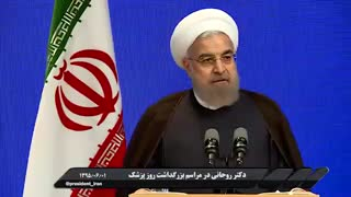 Rouhani Battles Religious Hardliners Over Concert Cancellations - Video