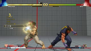 Street Fighter V - Ryu Trials