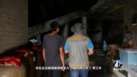 invests more than 300,000 yuan to make wine. He walks into the cave to see the beauty