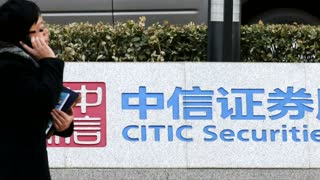 China trading probe hits big broker CITIC Securities - Video