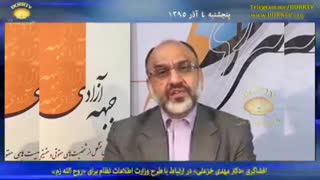 Mehdi khazali revelations about Iran's intelligence agencies - Video