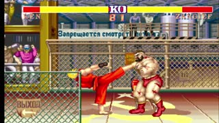 Street Fighter 2 - Champion Edition - Arcade - JPN - Red Ken long playgame
