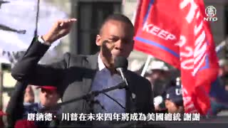 A Powerful speech by CJ Pearson at the StoptheSteal March in Washington D.C