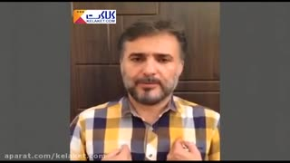 Javad Hashemi Talks about his letter to Javad Nekounam - Video