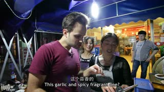 "Chinese Food | Eating Sichuan ""Paper"" Fish With A Local Girl In Chengdu - Video"