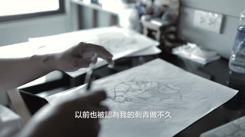 Taiwan tattooist,In the past he was a rebellious child, fight,drug, locked up in jail.....
