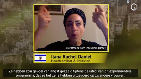 OUTCRY TO THE WORLD, FROM ISRAEL!!! (incl. NL+ENG ondertiteling)