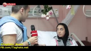 Iran's olympic champion at hospital - Video