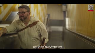 The Barber of Love - Video