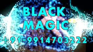 Romania 91-9914703222 Love Marriage Specialist Baba ji Romania - Video