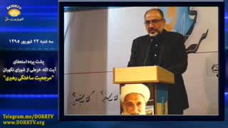 Mehdi Khazali's speech in his father anniversary - Video