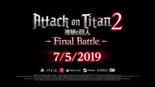 Attack on Titan 2 Final Battle - Reveal Trailer