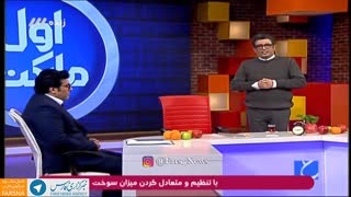 Reza Rashidpour collapses on Live TV - Video