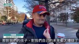 Interviews with immigrants at Stop-The-Steal Rally in Washington D.C.