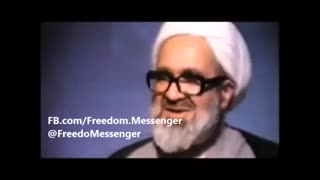 A new video released from Montazeri's speech