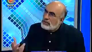 Foundation Of Tehran University By Reza Shah On Iranian Tv
