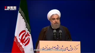 Rouhani and Khamenei Speech - Video